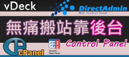 controlpanel
